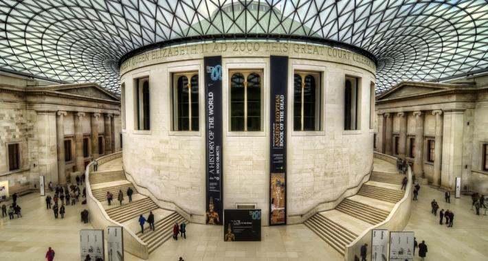 British Museum. Londra.