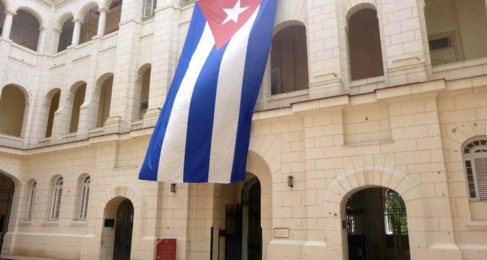 Museo de la Revolucion, Cuba